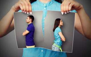 Эффективные заговоры и обряды на примирение