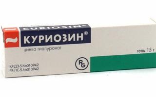 Куриозин от морщин: насколько эффективен гель и какого результата ждать от применения