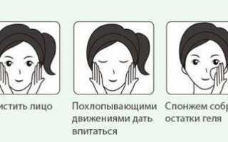 Чистка лица с энтеросгелем