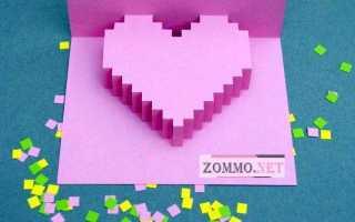 Валентинка на 14 февраля своими руками: как сделать открытки-валентинки из бумаги