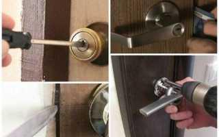 Что делать, если потерял ключи от квартиры