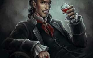 К чему снятся вампиры: значение и толкование сна