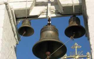 Когда звонит колокол? раз в год звонарём может побыть каждый
