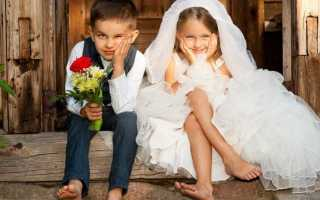 Обряды на счастливое замужество