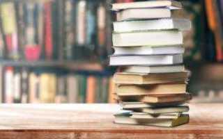 Онлайн гадание по книгам