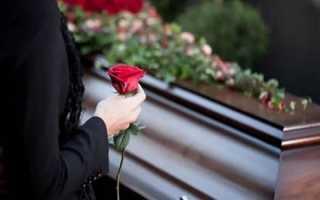 Правила, ограничения и запреты на похоронах. приметы и суеверия: как избежать последствий?