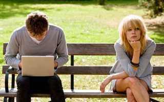 Как вернуть мужа быстро, не выходя из дома