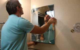 Форма зеркала и его размещение по фен-шуй
