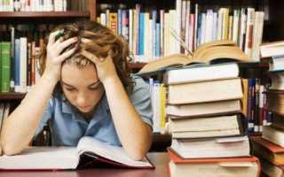 Заговоры для отличной учебы ребенка: правила чтения для родителей