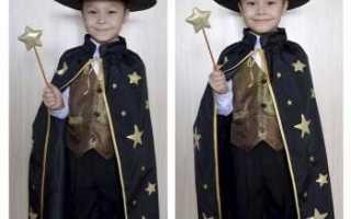 Шляпа королевского волшебника