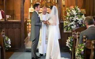 Идти на венчание