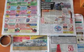 Пилотка из газеты — пошаговая инструкция изготовления оригинальных пилоток с примерами