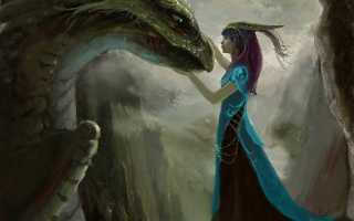 К чему снится дракон: толкование по различным сонникам