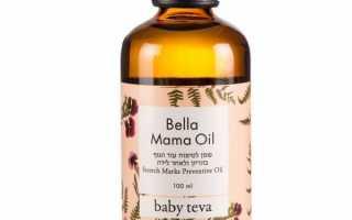 Лучшие масла от растяжек для беременных по отзывам