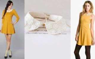 Горчичный цвет сочетание в одежде, стильные образы в оттенке горчицы. пуховик горчичного цвета