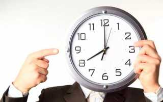 Народная примета «часы»