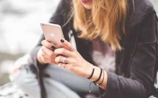 Как сделать так, чтобы любимый позвонил: заговоры и обряды