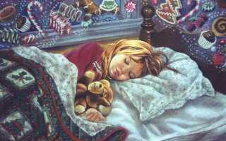 Сбываются ли сны со вторника на среду и что они означают