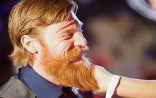 Сонник бородатый мужчина к чему снится бородатый мужчина во сне