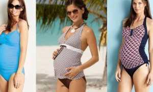 Купальники для беременных + фото