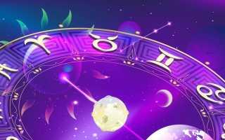 Женщина дева: гороскоп на неделю с 12 по 18 октября 2020 года