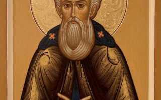 Сильная молитва на торговлю святому спиридону тримифунтскому