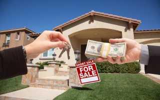 Сильные заговоры на быструю продажу земельного участка