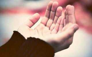 Коран лечение от порчи и сглаза