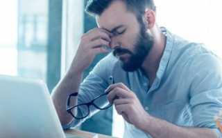 Как вылечить ночное недержание мочи у взрослых?