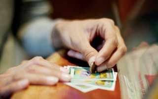 Заговоры на удачу в азартных играх